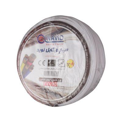 سیم برق استاندارد ۲.۷۵ متراژ ۱۰۰ متری