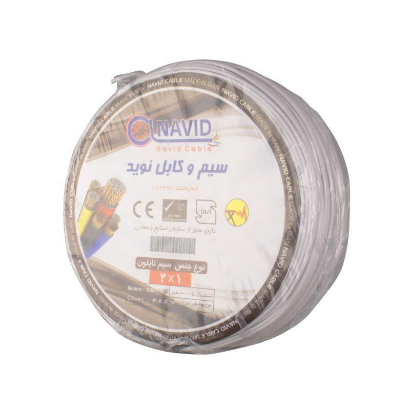 سیم برق استاندارد 2.1 متراژ 100 متری
