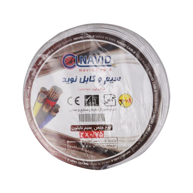 سیم برق استاندارد 2.75 متراژ 100 متری