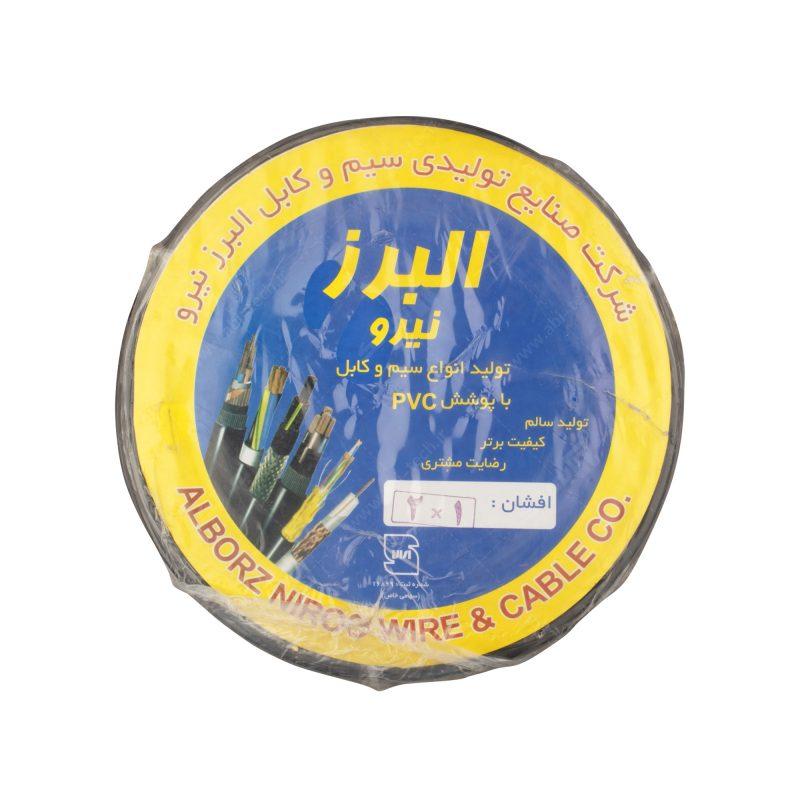 کابل برق استاندارد 2.1 متراژ 100 متری