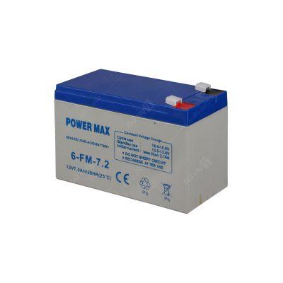 باتری ۷ آمپر مدل Power Max